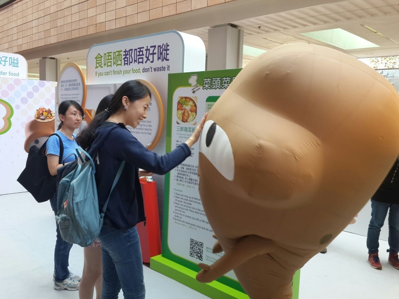Food Wise Hong Kong Campaign to promote food waste reduction at Central and Western District - Exhibition participants (1)