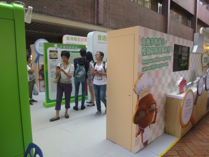 Food Wise Hong Kong Campaign to promote food waste reduction at Central and Western District: Exhibition participants (2)