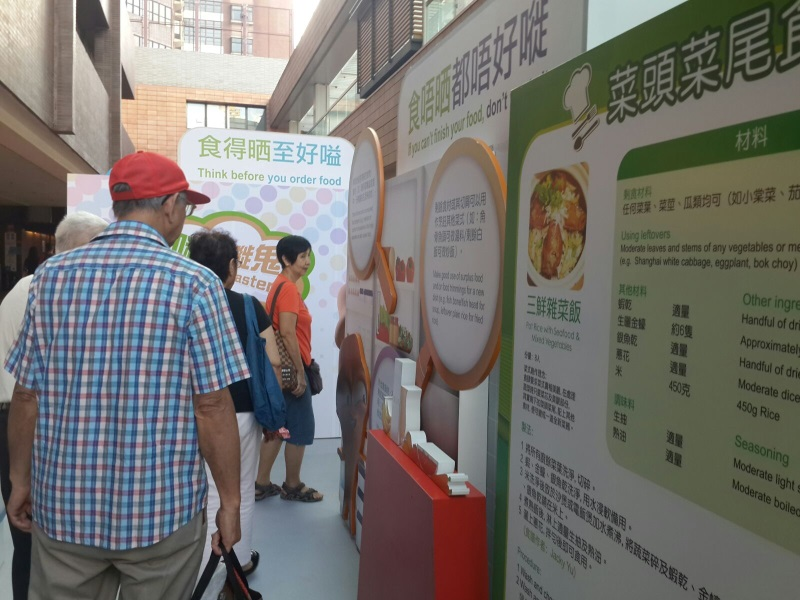 Food Wise Hong Kong Campaign to promote food waste reduction at Central and Western District : Exhibition Participants (4)