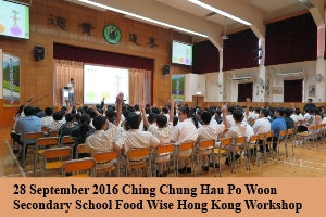 28 September 2016 Ching Chung Hau Po Woon Secondary School Food Wise Hong Kong Workshop