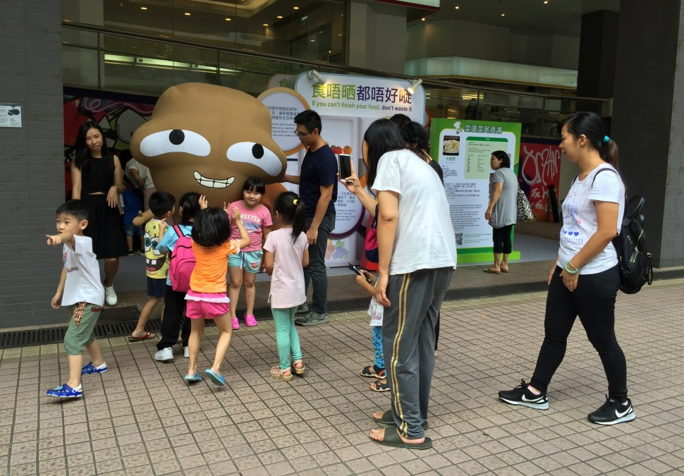 Food Wise Hong Kong Campaign to promote food waste reduction at Tuen Mun District : Children love taking pictures with Big Waster.