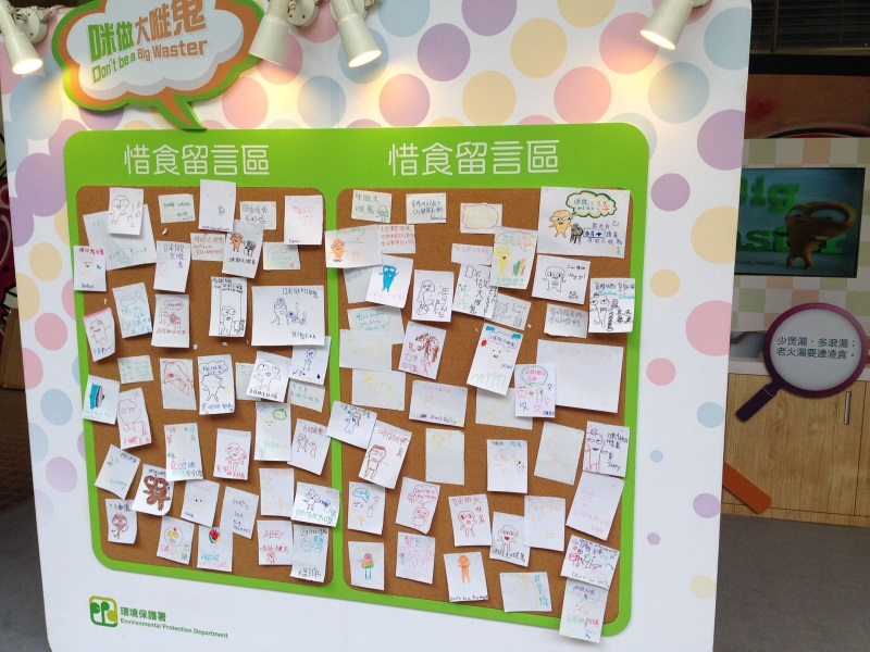 Food Wise Hong Kong Campaign to promote food waste reduction at Tuen Mun District :Exhibition board full of  Food Wise wishes and opinions.