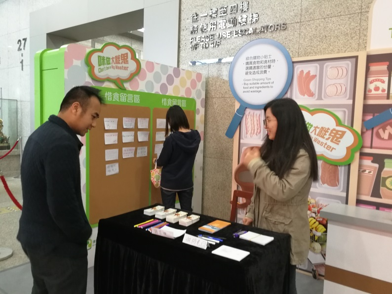 Bookmarks are provided in the exhibition to promote food wise messages.