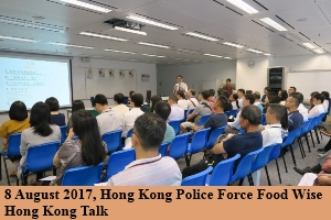 08 Aug 2017 Hong Kong Police Force Food Wise Hong Kong Talk