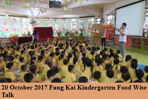 20 Oct 2017 Fung Kai Kindergarten Food Wise Talk