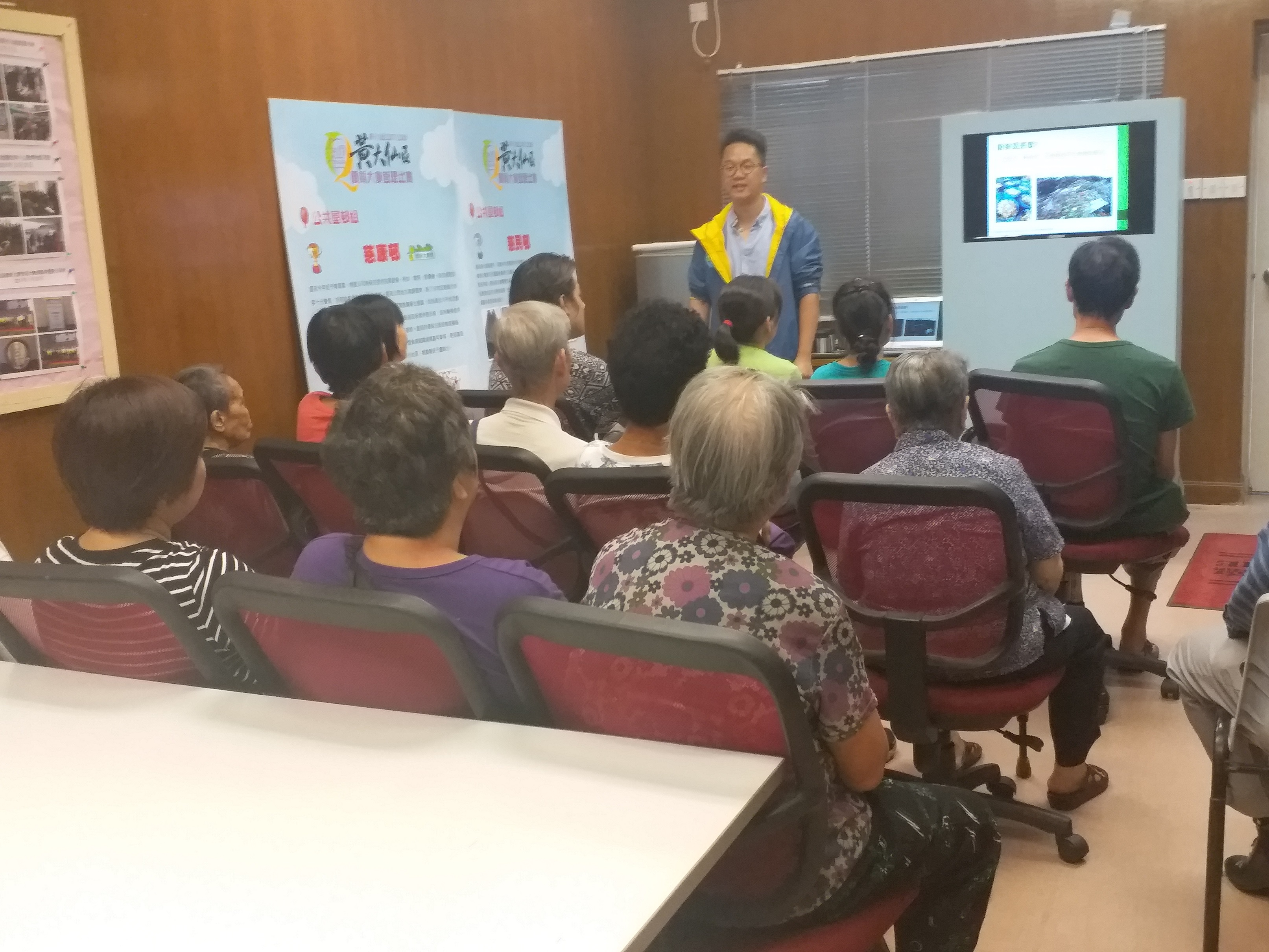 Speaker provided food waste information to participants in the talk