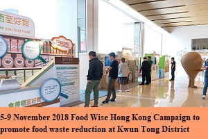 5-9 Nov 2018 Food Wise Hong Kong Campaign to promote food waste reduction at Kwun Tong District