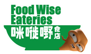 Food Wise Charter Introduction