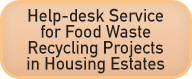 Help-desk Service for Food Waste Recycling Projects in Housing Estates