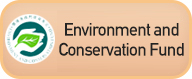 Environmental and Conservation Fund