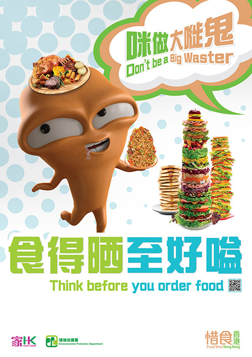 food wastage in hong kong